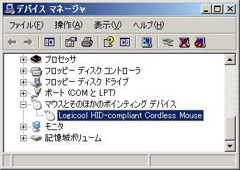 mx1100.jpg