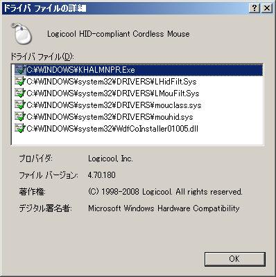 mx1100_2.jpg