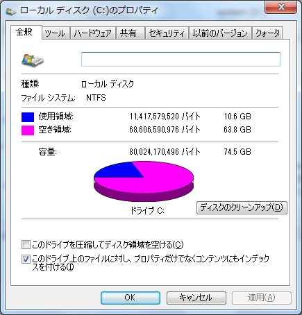 windows7 init hdd.jpg