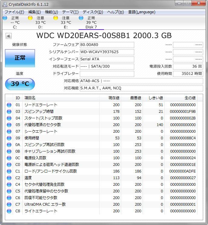wd-green01-ng.jpg