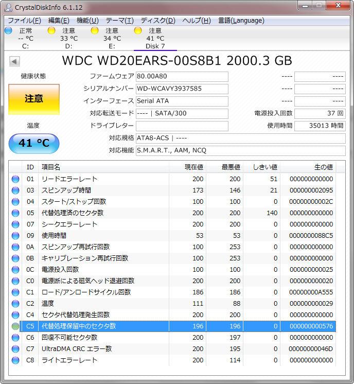 wd-green02-ok.jpg