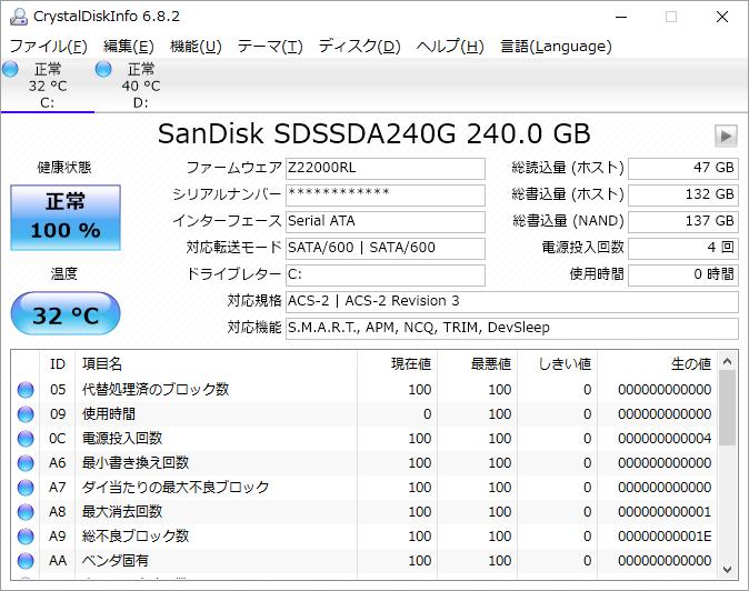 diskinfo.sandisk_sdssda240g.png