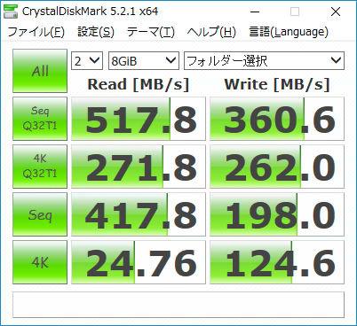 CT525MX300SSD1.20170204.jpg