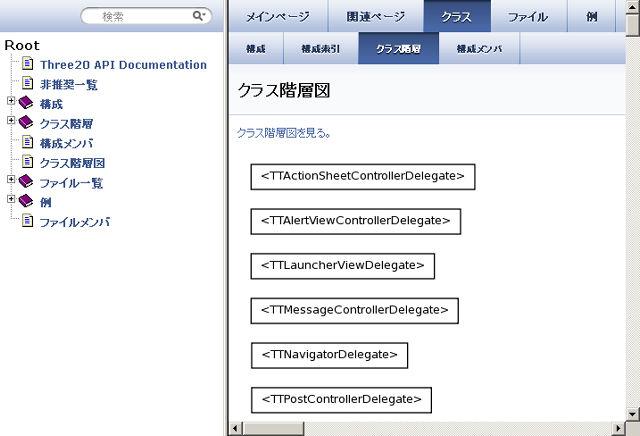 doxygen1.7.2.jpg