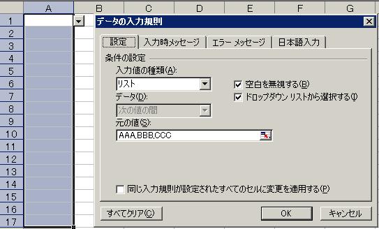 clip_2.png