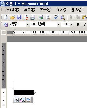 office2003.jpg