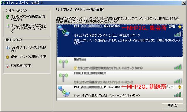 GW-US54Mini2_wireless.jpg