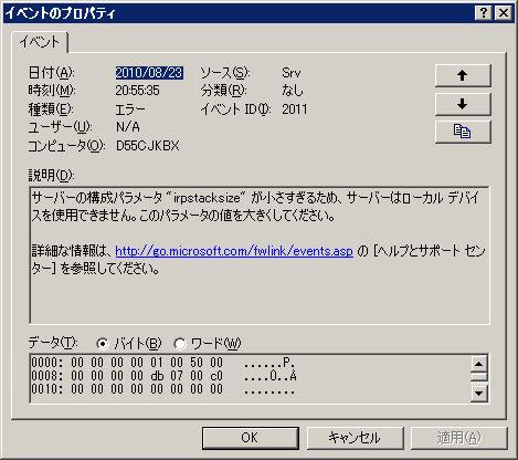 winxp_smb_error.jpg