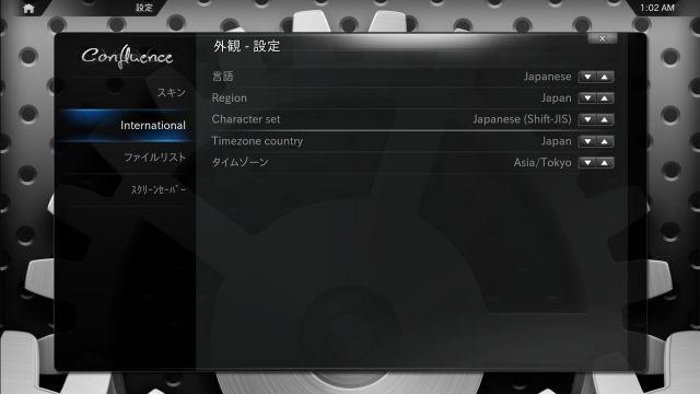 xbmc_ja.jpg