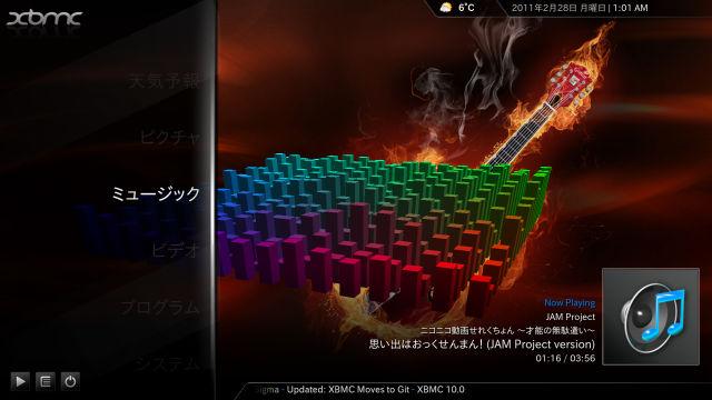 xbmc_music.jpg