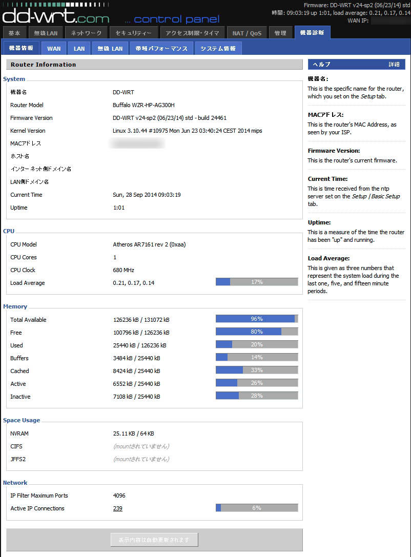 WZR-HP-AG300H_DD-WRT(build_24461).jpg