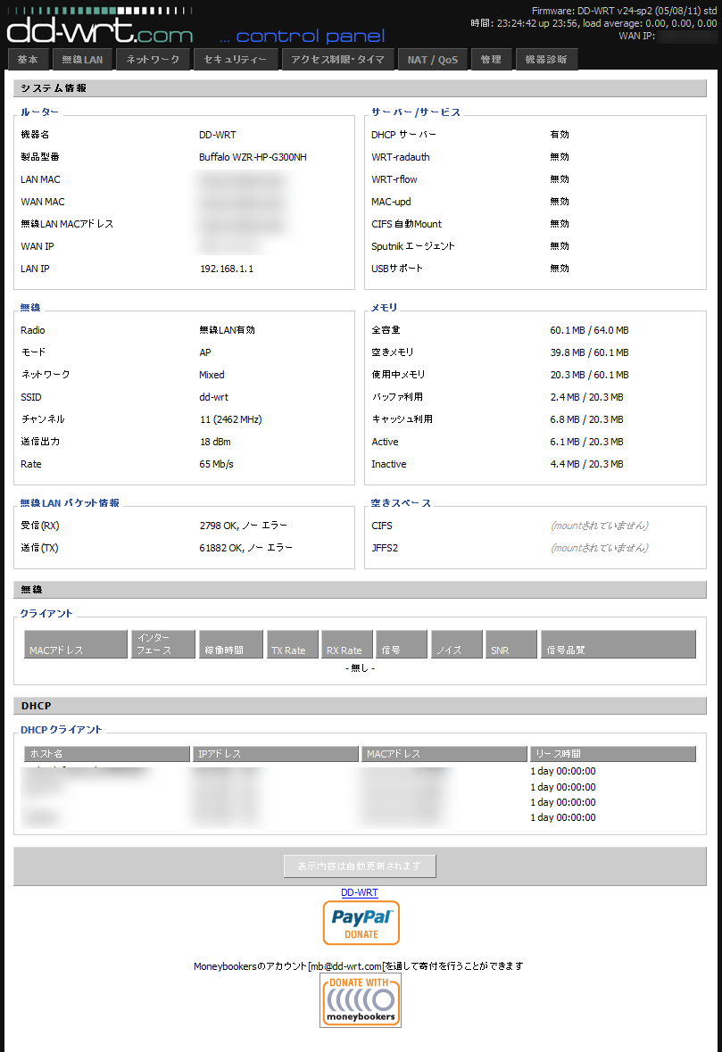 dd-wrt-build16994-info.png
