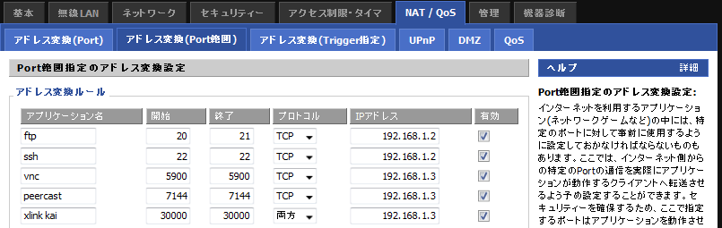 dd-wrt-build16994-port.png