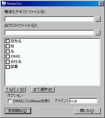 NotesCnv.png